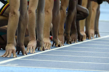 Athletes at the starting line