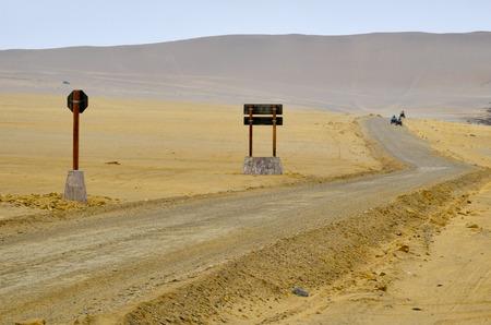 Desert in Peru Stock Photo