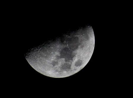 waning moon: Moon Waning Stock Photo