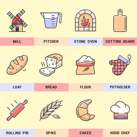 Set of vector icons on flour products, natural products, bread, pastry, bakery, cutting board, kitchen, grain, village, mill, cook. Vector