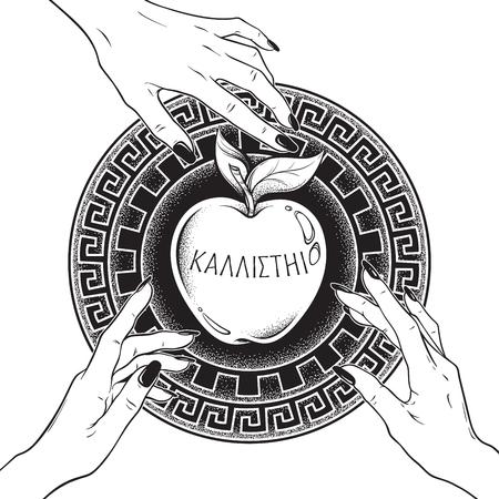 불화의 황금 사과, 헬레니즘 신화, 여신에게주는 선물. 고대 그리스어에 대한 비문은-가장 공정합니다. Boho 스티커, 인쇄 또는 blackwork 플래시 문신 디자인 벡터 일러스트 레이션