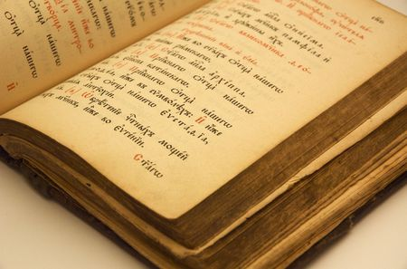 Old Russian Bible