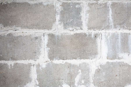 cavity: Cavity blocks background with mortar. Stock Photo