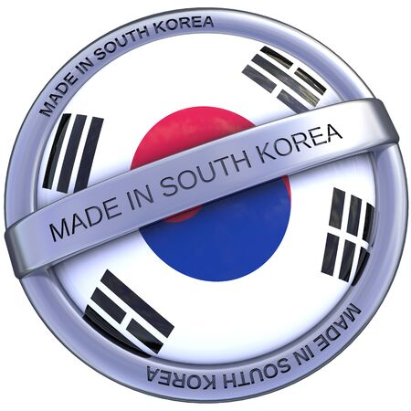 indeed: symbol made in south korea in 3d isolated with clipping path and alpha channel Stock Photo