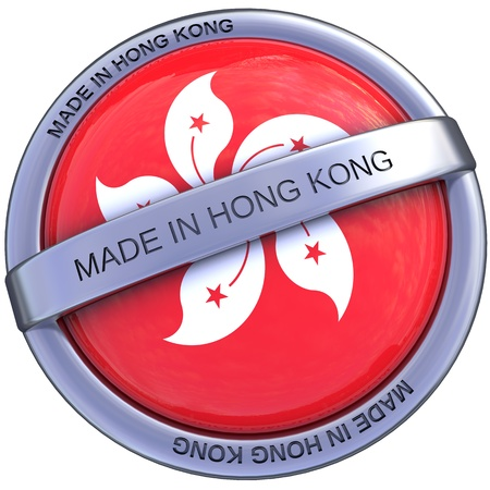 indeed: symbol made in hong kong in 3d isolated with clipping path and alpha channel Stock Photo