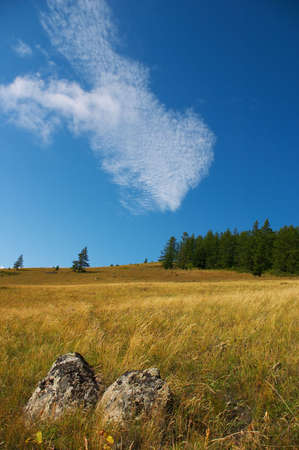 altay: Altay Clouds In The Sky, Altay Stock Photo