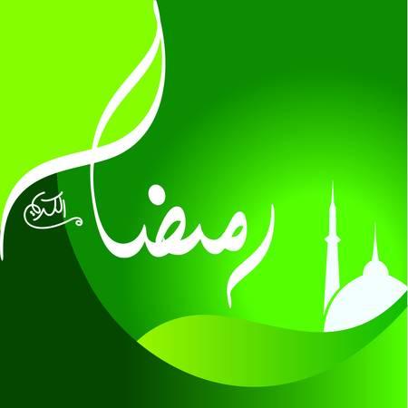 ramadan mubarak card: Ramadan Illustration