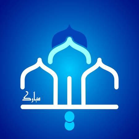 allah: Eid Mubarak islamischen gl�cklich Festival Feier Muslime weltweit