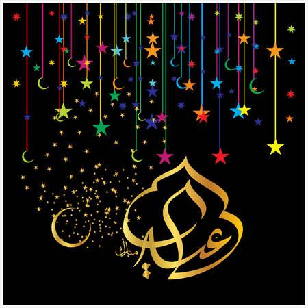 グリーティングカードのためのハッピーイードムバラクアラビア書道、イスラム教徒の祝祭