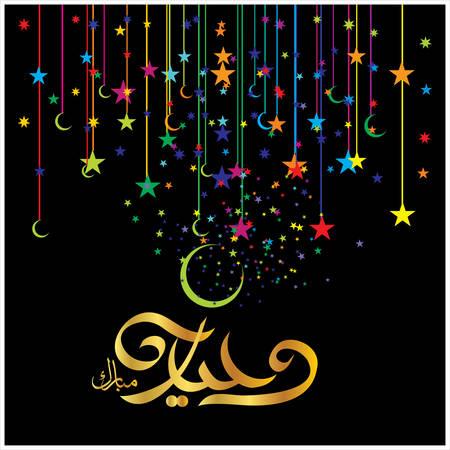Happy eid mubarak arabic calligraphy for greeting card muslims happy eid mubarak arabic calligraphy for greeting card muslims celebrating festival stock vector 100148210 m4hsunfo