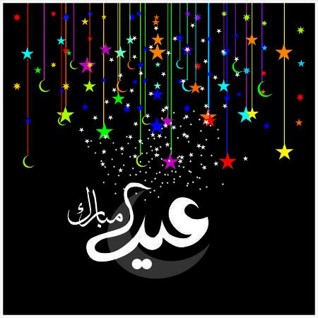 Eid Mubarak with Arabic calligraphy for the celebration of Muslim community festival. Illustration