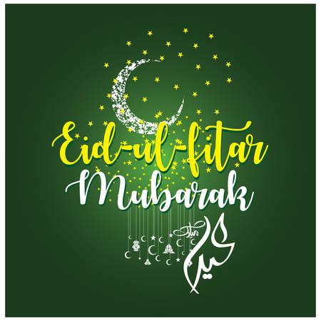 Eid Mubarak with Arabic Calligraphy for the celebration of the Muslim community festival Illustration