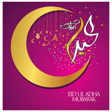 Eid Mubarak with Arabic Calligraphy for the celebration of the Muslim community festival Vettoriali