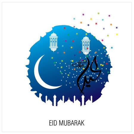 Eid Mubarak with Arabic Calligraphy for the celebration of the Muslim community festival Ilustração