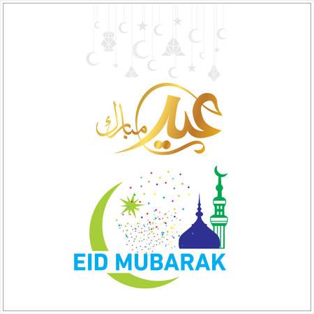 Eid Mubarak Islamic Celebration Illustration of Eid Mubarak with Arabic calligraphy for the celebration of Muslim community festival