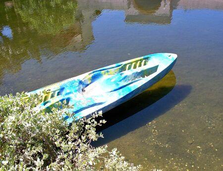 Boat Stock fotó