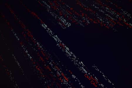 hebrew: Code Computer Hebrew Rain