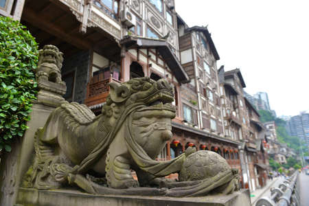 chuan: Four Chuan Hong cliff cave lion Stock Photo