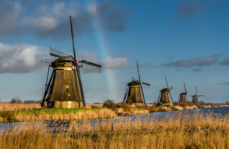 Rainbow and windmill photo