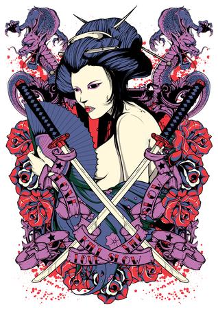 Geisha  イラスト・ベクター素材