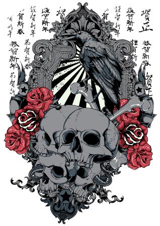 Skull team  イラスト・ベクター素材