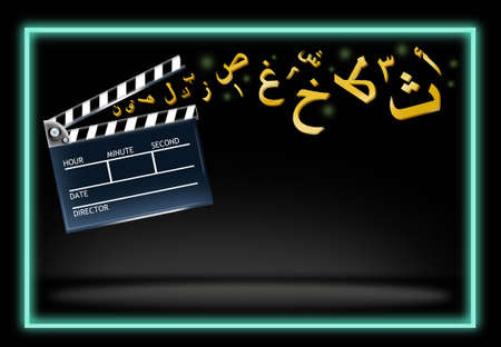 subtitles: Film Clapper with Arabic Texts moving on creative black background