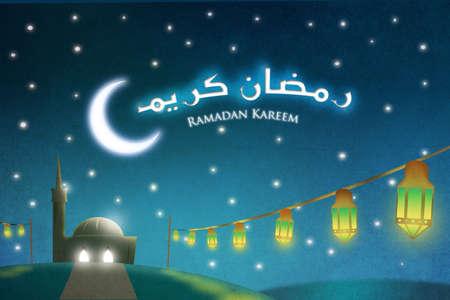 イスラム教のラマダンのシーズン コンセプト 写真素材
