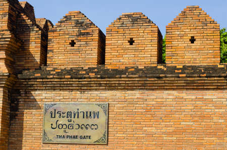 mai: Fortress wall in Chiang Mai Thailand  Stock Photo