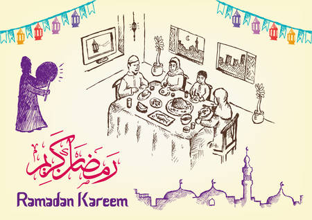 Hand Drawn Ramadan Festivity Image Themes with Ramadan Kareem Greeting in Arabic Calligraphy and English version of it. Editable Clip Art EPS10 illustration
