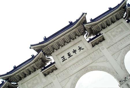 Chiang Kai-shek Memorial arch know as large and medium-sized to the main entrance at Taipei, Taiwan
