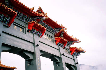 Wen-Wu Temple at Sun-Moon Lake, Taiwan Stock Photo