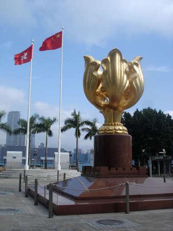 Golden Bauhinia Square, HK                     Stock Photo