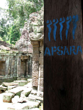 khan: Preah Khan at Angkor, Cambodia