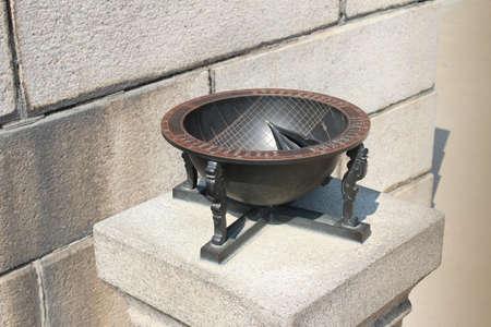 hemispheric: Hemispheric sundial at Changdeokgung Palace in Seoul, South Korea