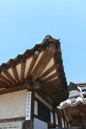 Rooftop of Namsangol Hanok Village in Seoul, South Korea