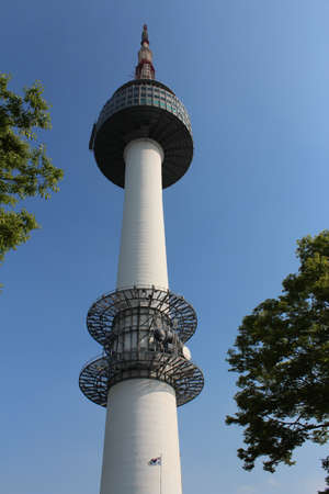 N Seoul Tower in Seoul, South Korea Stock Photo - 15486034