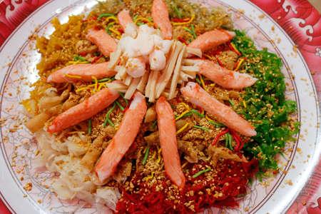 Chinese new year dish yusheng or yee sang