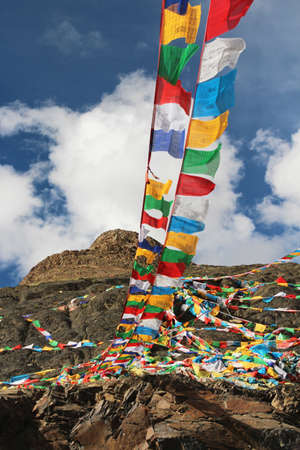 symbolized: The Lung-ta (prayer flag) allowed the prayers to be spread by the wind. The color of the flags symbolized the five basic elements-namely, wind, water, fire, earth and wood in Tibet, China