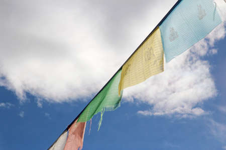 sutra: The Lung-ta (prayer flag) allowed the prayers to be spread by the wind. The color of the flags symbolized the five basic elements-namely, wind, water, fire, earth and wood in Tibet, China