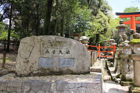 Stone World Heritage sign of Kasuga Grand Shrine in Nara, Japan Editorial