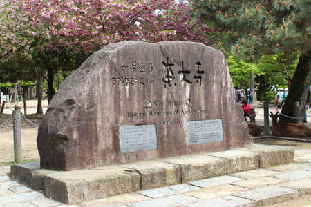 Stone World Heritage sign of Todai-ji with sunny day in spring at the entrance in Nara, Japan