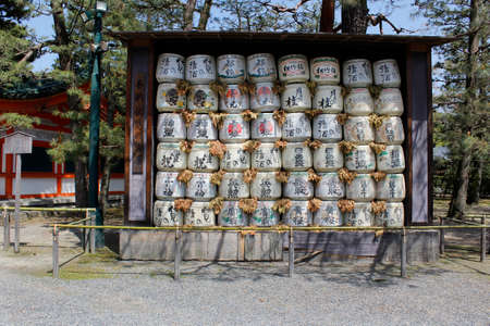 Ritual sake barrels (sakedaru) displayed outside the Heian Shrine in Kyoto Editorial