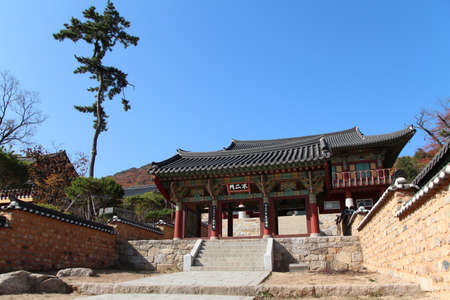 Korean traditional architecture entrance with Chinese words as Bu Er Men (Burimun Gate) at Beomeosa Temple in Busan, South Korea