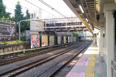 harajuku: Harajuku Train Station
