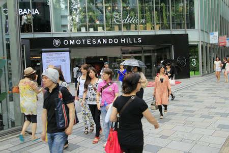 omotesando: People walked pass omotesando hills tokyo