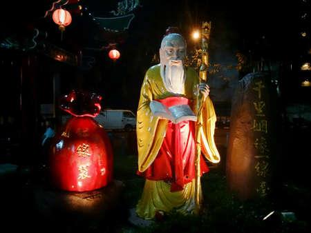 lao: Amour divinit� yue lao Banque d'images