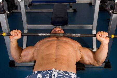 inddor: Bodybuilder training in the gym Stock Photo