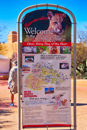 The Welcome sign at the Arizona-Sonora Desert Museum in Tucson AZ