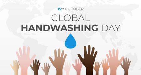 Global Handwashing Day Background Illustration