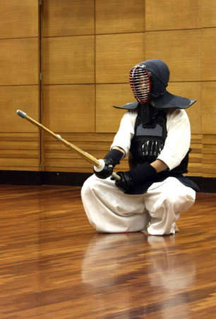 eskrim: Kendo -  Japanese martial art